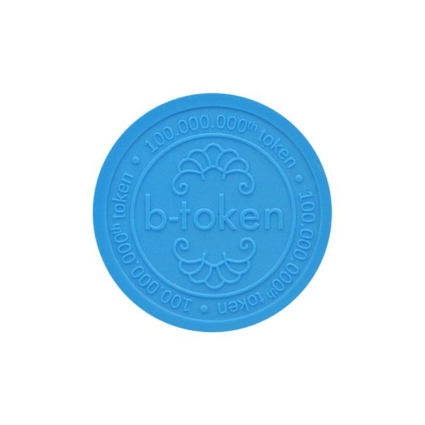 Embossed Token : Round - Personalised